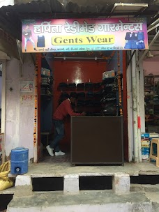Harshita Readymade Garmants gurgaon