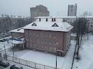 ИФНС России по г. Балашихе Московской области