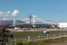 Hakucho Bridge, Muroran, Japan
