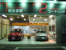 KeePer LABO Matsudo Shop