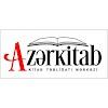 Azərkitab - Kitab Təbliğatı Mərkəzi, улица Басти Багировой, дом 2 на фото Баку