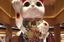 Tokoname, Tokoname, Japan