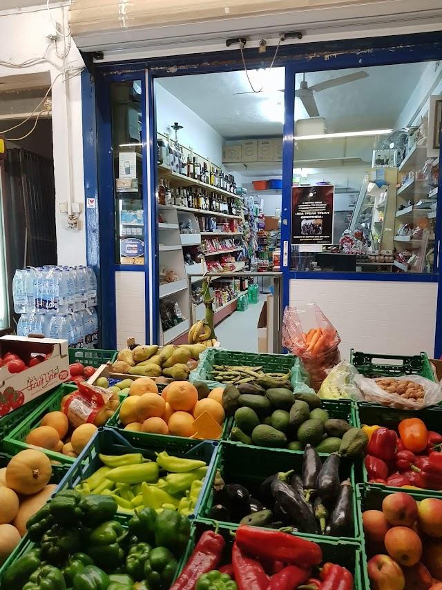 Supermarket Giorgioupolis Ευθυμιου Βαϊλακη