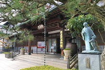 Rantokaku Art Museum, Kure, Japan