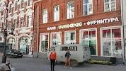 Бенефис, Молодогвардейская улица, дом 72 на фото Самары
