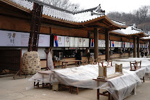 Korean Folk Village, Yongin, South Korea