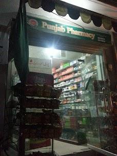 New Punjab Pharmacy And Cosmetics rawalpindi