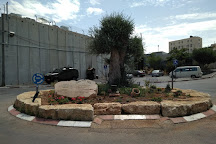 Tomb of Rachel (Kever Rachel), Bethlehem, Palestinian Territories