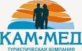 Курортное объединение КАМ-МЕД, офис на Компросе, Комсомольский проспект, дом 60 на фото Перми