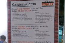 Flight Experience Bangkok, Bangkok, Thailand