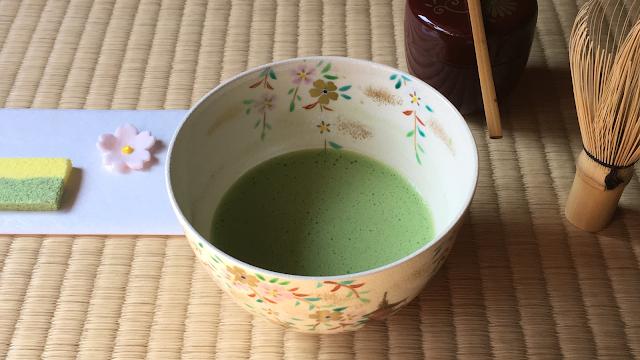 Tea Ceremony Experience Gen-An
