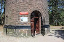 Cholpino lighthouse, Smoldzino, Poland