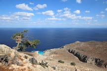 Seitan Limania Beach, Akrotiri, Greece