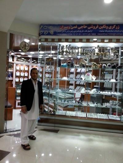 Haji ghamay Jewellers