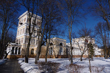 Palace of the Rumyantsevs and the Paskeviches, Gomel, Belarus