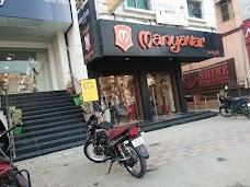 Manyavar Warangal warangal