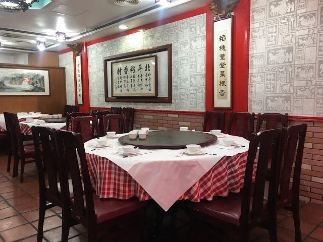 大安區美食.和平東路美食.台北烤鴨.北平稻香村麵食館