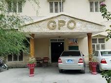 GPO Skardu