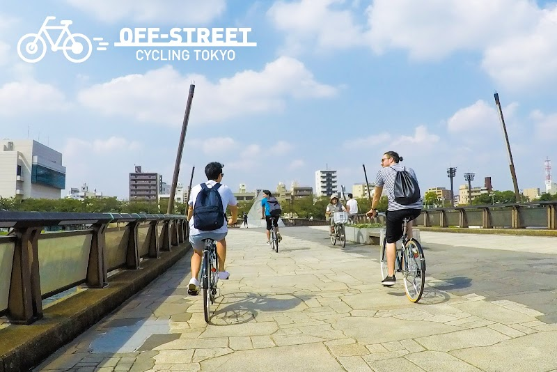 OFF-STREET CYCLING TOKYO (Cycling Tour & Rental Bike)