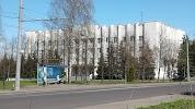 Администрация городского округа город Рыбинск