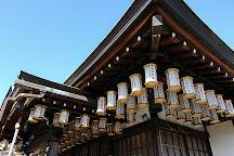 Daizenin Temple, Higashimurayama, Japan
