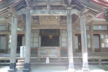 Kashozan Ryugein, Numata, Japan