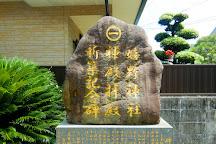Zuikoji Temple, Ureshino, Japan