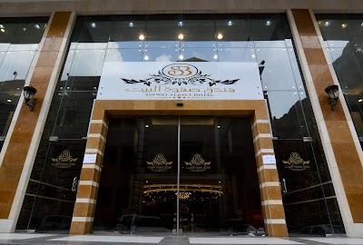 Safwat Albayt Hotel Makkah Saudi Arabia