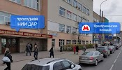 ВИТ Штамп, 1-я улица Бухвостова, дом 12/11, корпус 10 на фото Москвы