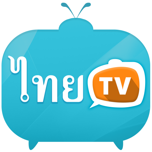 ดูไทยทีวี
