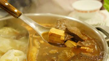 吳記麻辣鴛鴦火鍋