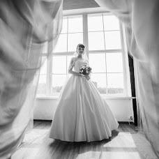 Wedding photographer Arina Egorova (ArinaGab0nskaya). Photo of 07.09.2018