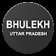 Bhulekh (app)