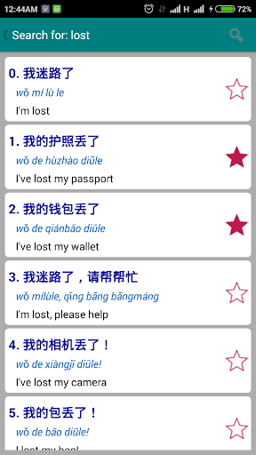 Learn Chinese Offline 2.1 screenshots 3