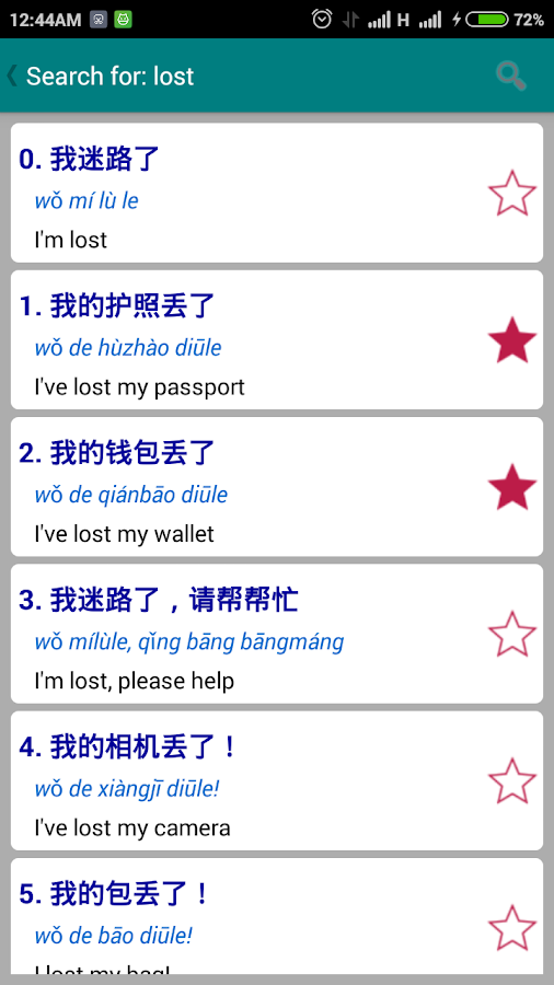 Learn Chinese Offline- screenshot
