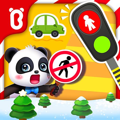 Creche do Bebê Panda: Segurança e hábitos