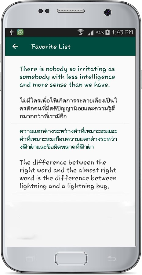 Google translate name-3632