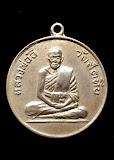 เหรียญกลมหลวงพ่ออี๋ วัดสัตหีบ เนื้ออัลปาก้า ปี 08 (หลวงปู่ทิมปลุกเสก) นิยมหายาก