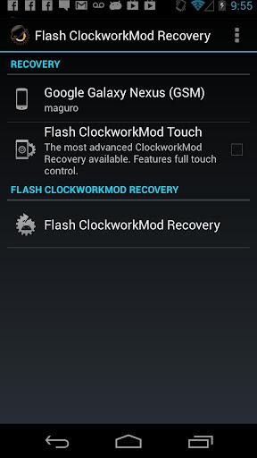 ROM Manager screenshot 8