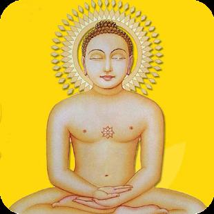 Uvasagharam Stotra - 8 powerful jain mantras - náhled