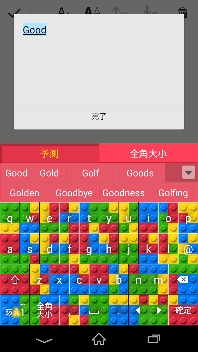 Скриншот Keyboard Skin Blocks