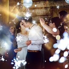 Wedding photographer Mariusz Dyszlewski (mdyszlewski). Photo of 27.09.2016