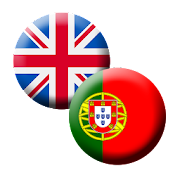 English To Portuguese Translator
