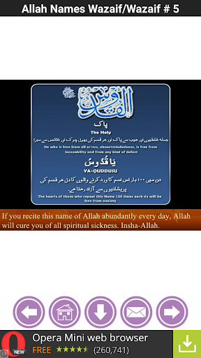 Allah Names Wazaif