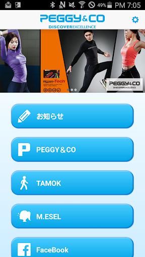 韓国ブランドの機能性スポーツウェア通販店【PEGGY&CO】