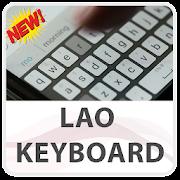 Lao Keyboard Lite