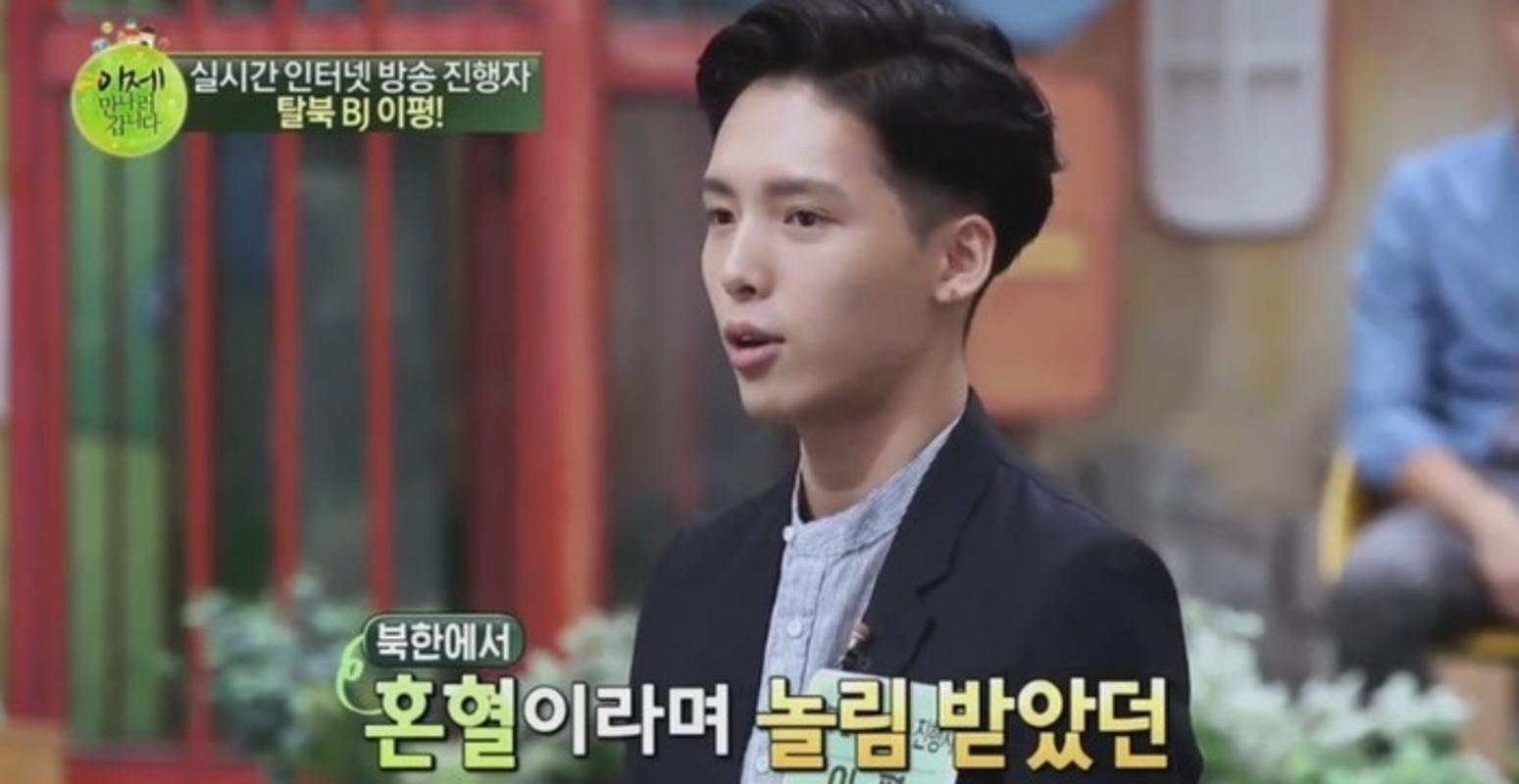 korean streamers who look good enough to be idols - koreaboo