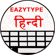 EazyType Hindi Keyboard Emoji & Stickers Gifs