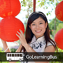 Learn Chinese via Videos icon