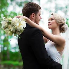 Wedding photographer Mariya Kirillova (Fosto). Photo of 30.05.2014